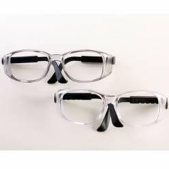 Óculos de EPI com Grau